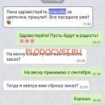 20191119_130754
