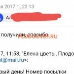 20191119_130921