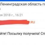 20191119_131428