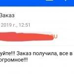 20191119_131641