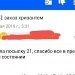 20191119_131840