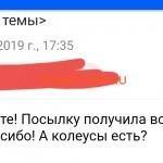 20191119_132320