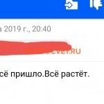 20191119_132542